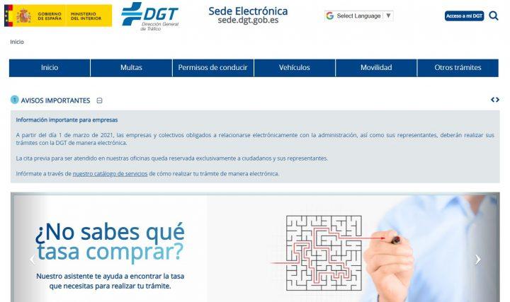 sede electrónica de la DGT